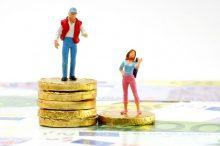 Frauen verdienen weniger als Männer, doch wieviel genau?